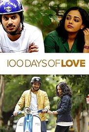 Watch Movie 100 Days of Love
