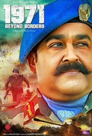 Watch Movie 1971: Beyond Borders