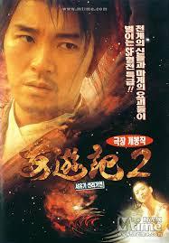 Watch Movie A Chinese Odyssey Ii: Cinderella