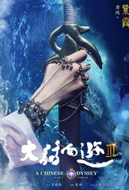 Watch Movie A Chinese Odyssey: Part Three