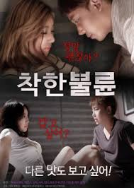 Watch Movie A Kind Affair