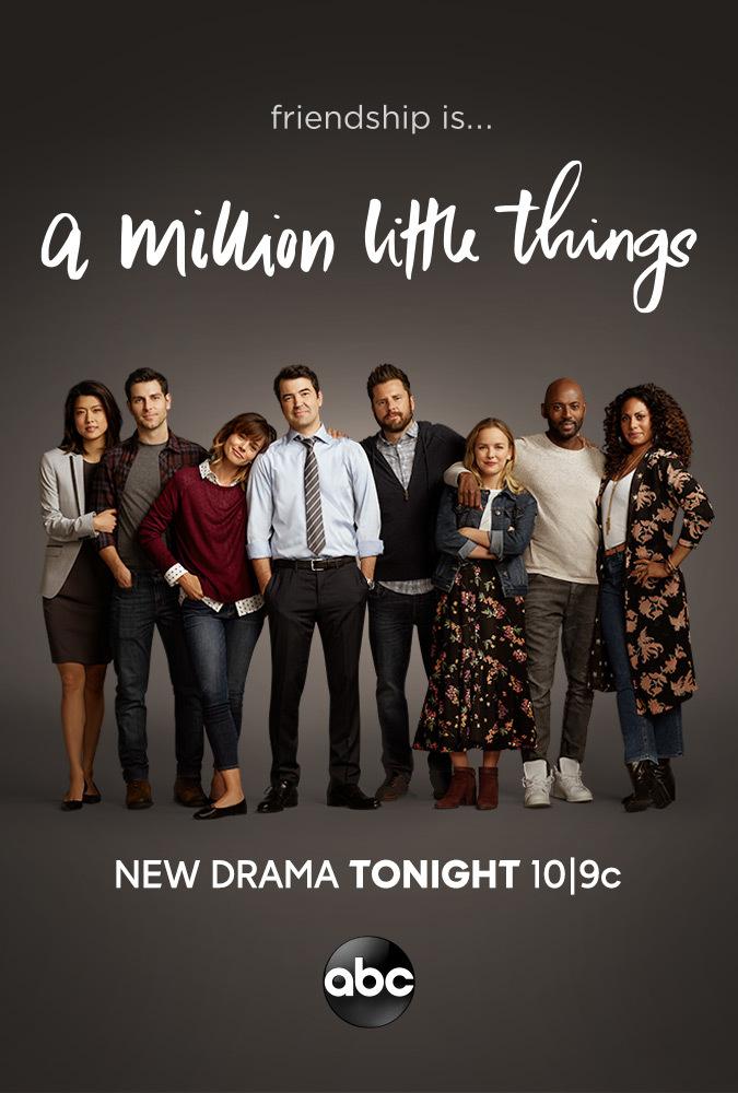 Watch Movie A Million Little Things - Season 1