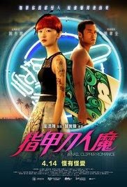 Watch Movie A Nail Clipper Romance