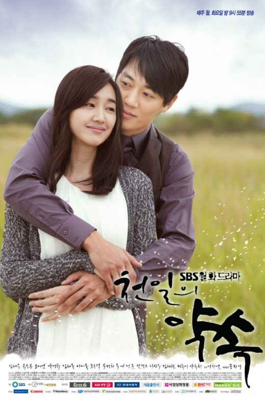 Watch Movie A Thousand Days Promise