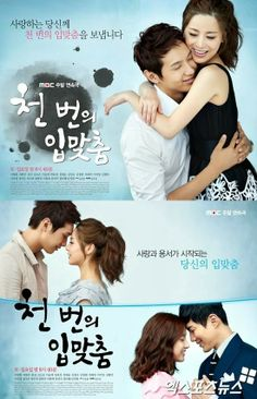 Watch Movie A Thousand Kisses