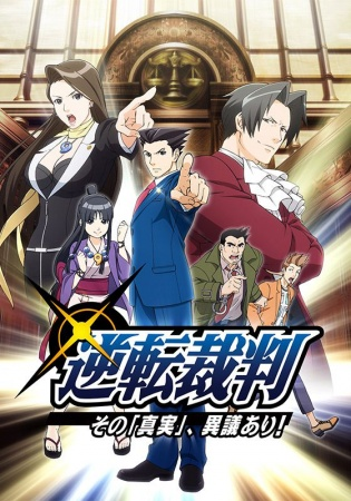Watch Movie Ace Attorney - Season 1