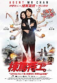 Watch Movie Agent Mr Chan