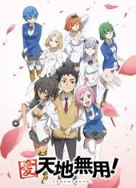 Watch Movie Ai Tenchi Muyou!