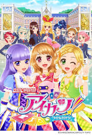 Watch Movie Aikatsu! 3