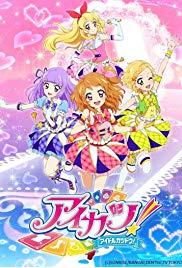 Watch Movie Aikatsu Friends!