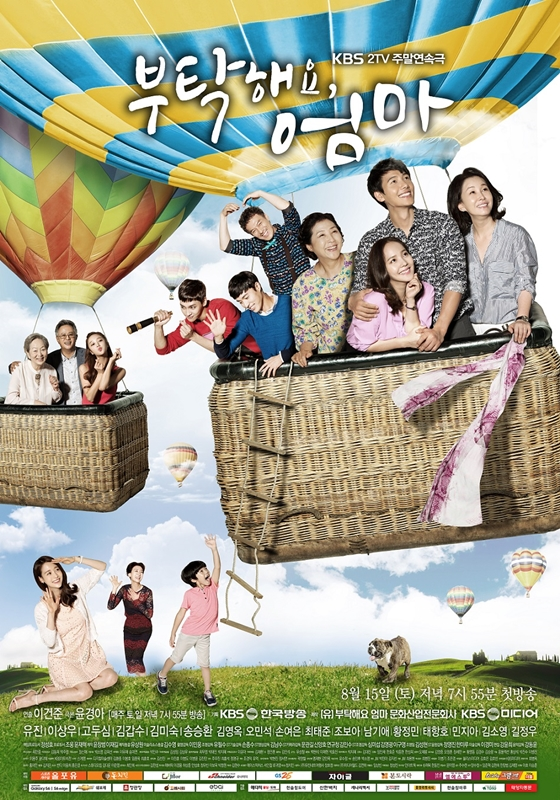 Watch Movie All About My Mom