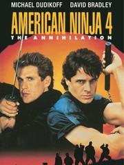 Watch Movie American Ninja 4: The Annihilation