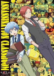 Watch Movie Ansatsu Kyoushitsu season 2