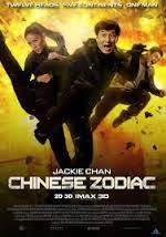Watch Movie Armour Of God Iii: Chinese Zodiac