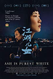 Watch Movie Ash Is Purest White