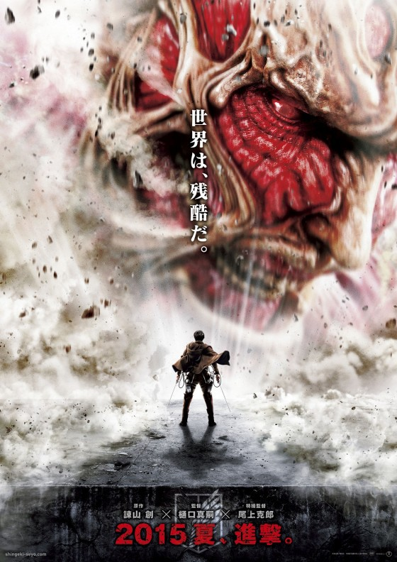 Watch Movie Attack On Titan Part 1