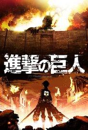 Watch Movie Attack on Titan - Season 1