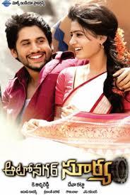 Watch Movie Autonagar Surya