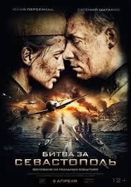 Watch Movie Battle For Sevastopol