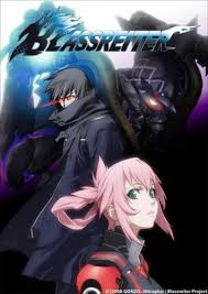 Watch Movie Blassreiter