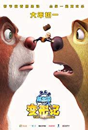 Watch Movie Boonie Bears 5