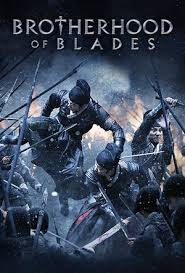 Watch Movie Brotherhood Of Blades