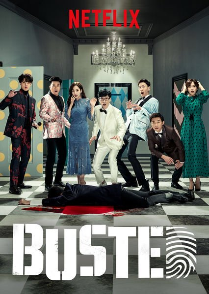 Watch Movie Busted! - Season 1