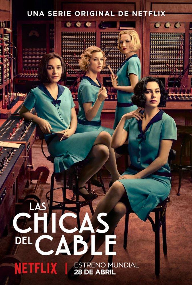 Watch Movie Cable Girls - Season 1