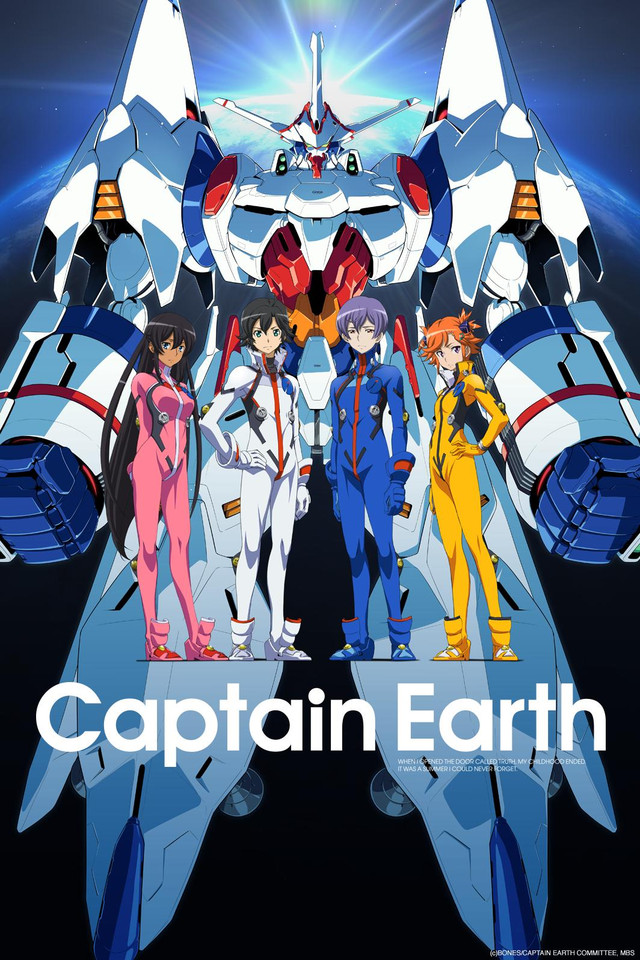 Watch Movie Captain Earth