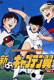 Watch Movie Captain Tsubasa