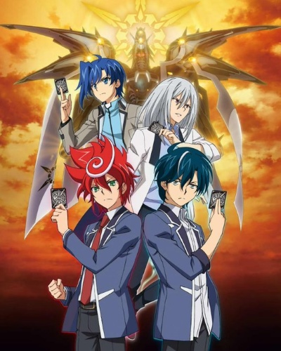 Watch Movie Cardfight!! Vanguard G- Z