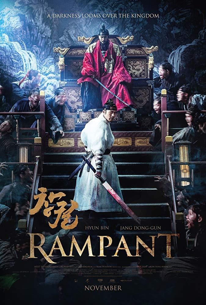 Watch Movie Chang-gwol