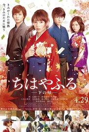Watch Movie Chihayafuru Part 2
