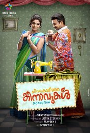 Watch Movie Chirakodinja Kinavukal