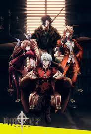 Watch Movie Chronos Ruler - Season 1