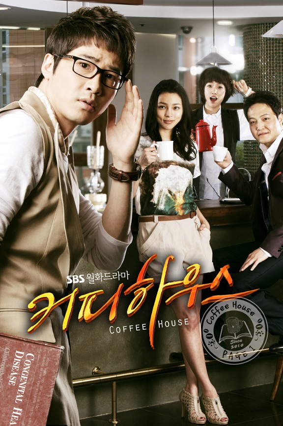Watch Movie Coffee House