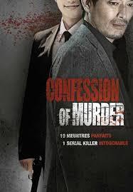Watch Movie Confession Of Murder