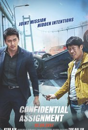 Watch Movie Confidential Assignment