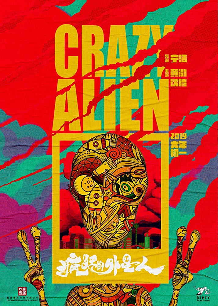 Watch Movie Crazy Alien