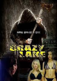Watch Movie Crazy Lake