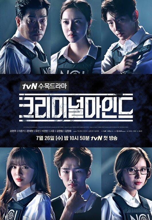Watch Movie Criminal Minds
