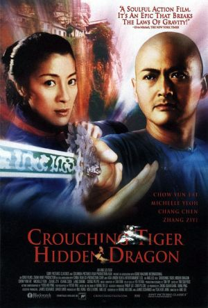 Watch Movie Crouching Tiger Hidden Dragon
