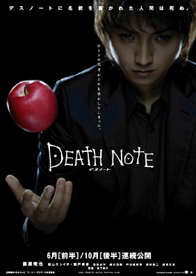 Watch Movie Death Note 1