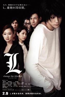 Watch Movie Death Note 3: L Change The World