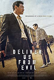 Watch Movie Deliver Us from Evil (2020)
