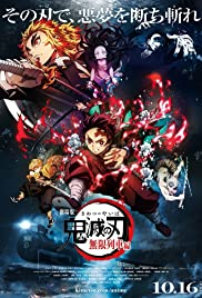 Watch Movie Demon Slayer the Movie: Mugen Train