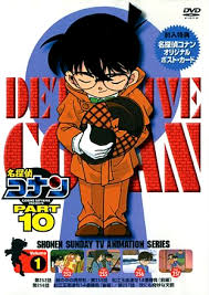 Watch Movie Detective Conan - Season 10