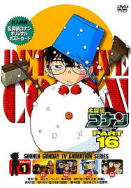 Watch Movie Detective Conan - Season 16