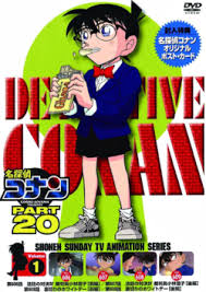 Watch Movie Detective Conan - Season 20