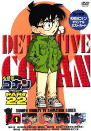Watch Movie Detective Conan - Season 22